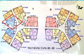 Chính chủ rao bán CH chung cư CT1 Yên Nghĩa, căn 1908 tòa A, DT: 55.96m2, giá: 14tr/th. 0904999135