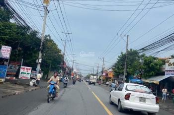 Bán đất nền đường Cây Keo, Tam Phú, quận Thủ Đức sổ riêng, giá TT 1,8 tỷ. LH 0763590135