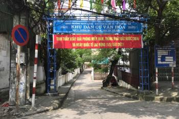 Cần cho thuê nhà riêng, tại ngõ 51 Nguyễn Khoái Phường Bạch Đằng, Quận Hai Bà Trưng, Hà Nội