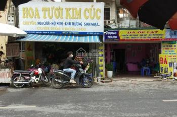 Bán nhà mặt đường 70B Ngọc Hồi Đông Mỹ. Thôn Tự Khoát - Xã Ngũ Hiệp - Huyện Thanh Trì - TP Hà Nội