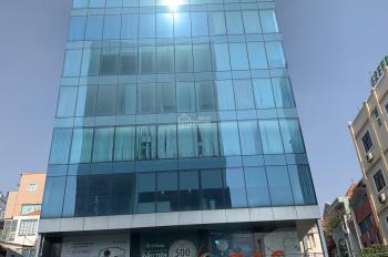 Vỡ nợ bán gấp building văn phòng, mặt tiền Trần Hưng Đạo, Q5, HĐ 900tr/th, DTSD 2600m2. DT 12 x 30m