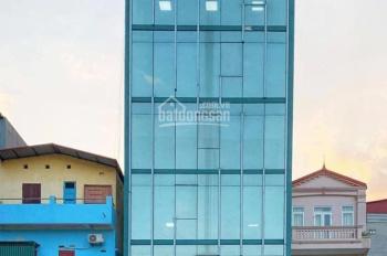 Tìm chủ cho tòa nhà văn phòng 9 tầng Nam Từ Liêm hiện đại, sang chảnh, đẳng cấp