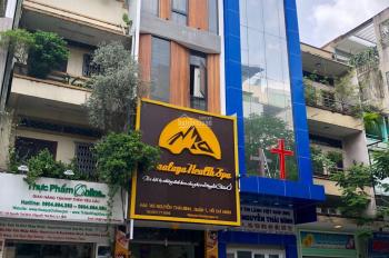 Bán nhà MT đường Nguyễn Trãi, Phường 2, Q. 5, DT: 3.9*20m, HĐ thuê 50tr/th, giá chỉ 22 tỷ