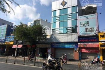 Bán nhà mặt tiền đường Hồng Bàng, Q11, DT 5x35m, giá rẻ hơn thị trường 5 tỷ, bán gấp giá 32 tỷ