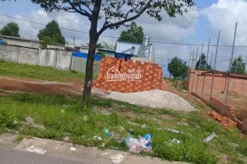 Cần bán lô đất 150m2 TC, giá 600tr, SHR, ngay UBND xã Long Nguyên, Bàu Bàng