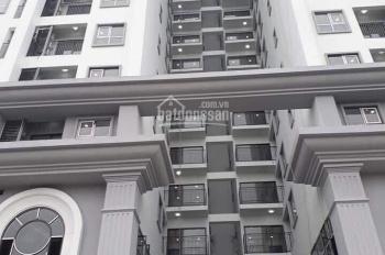 Cần bán gấp căn 2PN view hồ, tòa CT2 chung cư Hateco Xuân Phương