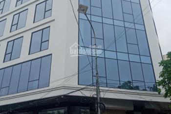 Cho thuê tòa nhà đường Nguyễn Khánh Toàn - Hoàng Quốc Việt. DT 200m2, 6 tầng, MT 15m, giá 150tr/th