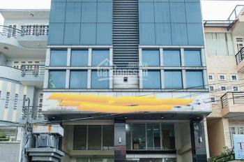 Cho thuê văn phòng tại Tân Bình, Hồ Chí Minh diện tích 1150m2 giá 333.915đ/m2/tháng