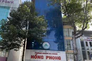 Cho thuê nhà nguyên căn đường Hùng Vương, quận 5, DT: 6x18m, trệt, 5 lầu, TM, giá: 60 tr/th