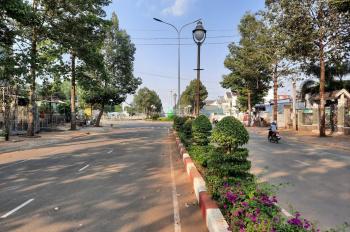 Cần tiền bán gấp lô đất, 225m2 giá 260tr, tại khu công nghiệp Bắc Đồng Phú