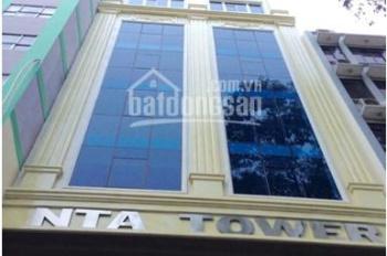 Bán gấp nhà phố Dương Khuê, 11 tầng thang máy KD dòng tiền 100 triệu/tháng giá 16.5 tỷ