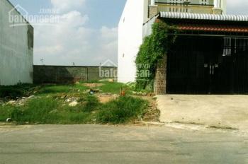 Bán đất mt An phú 1, Thuận An ,Bình Dương ,SHR,Giá 925tr/80m2. LH: 0963077926