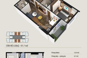 Bán cắt lỗ căn hộ 61.7m2 view nội khu tầng trung dự án Thăng Long Capital, Hoài Đức, Hà Nội