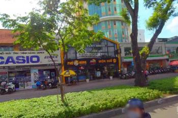Bán nhà mặt phố Nguyễn Văn Cừ 89 m2 x 5 tầng, mặt tiền 4,5 m, giá rất rẻ - 15,5 tỷ