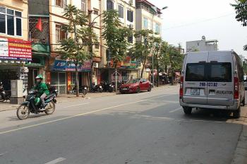 Tôi cần bán nhà mặt phố Yên Lạc, Hai Bà Trưng, 7.7 tỷ, 60m2, kinh doanh sầm uất, ô tô 7C vào nhà
