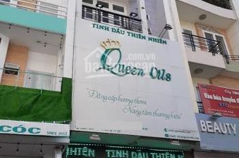 Nhà MT Phan Văn Trị 4,5x25m, 1 trệt 2 lầu, chính chủ cho thuê chỉ 30 triệu/tháng