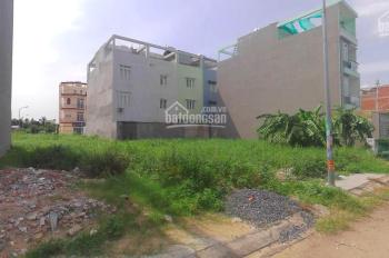 Kẹt tiền ngân hàng cần bán gấp đất hẻm xe hơi đường 74, gần chợ Phú Định Q8. Giá 2tỷ150 có sổ hồng