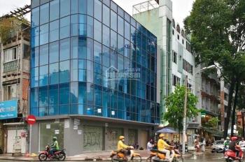 Bán nhà căn góc 2 mặt tiền An Dương Vương, Phường 4, Quận 5 gần Lê Hồng Phong