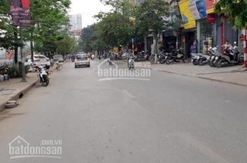 Gia đình cần bán, MP Kim Giang, VH 4m, thang máy, 62m2x6T, MT 4m, chỉ 13.95 tỷ, LH 0375 707 905