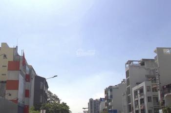 Thanh lý lô đất 80m2 ngay tại MT Nguyễn Văn Cừ, Q. 1, giá 7 tỷ gần công an TP, sổ riêng, 0906696834