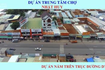 Đất nền mặt tiền ĐT 741. Đường Nguyễn Văn Thành