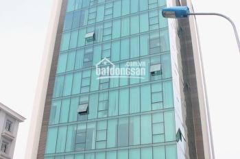 Cho thuê văn phòng tòa nhà Mitec Dương Đình Nghệ, DT 120m2 và 314m2, LH: 0886227128