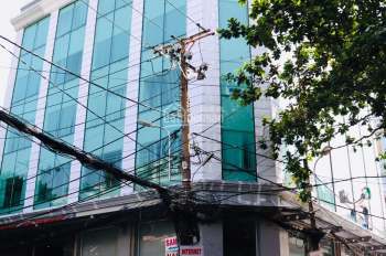 Thuê văn phòng chỉ từ 17,000 đ/ngày tại quận Bình Thạnh