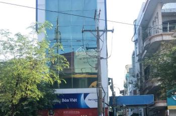 Chính chủ bán nhà 2 mặt tiền tại đường Hồng Bàng Quận 6, đã có sổ. LH: Ms Nini 0938362367