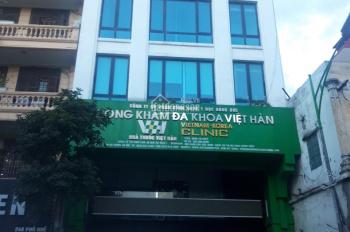33 tỷ sở hữu biệt thự đẹp nhất dãy phố Nguyễn Văn Lộc, mặt tiền rộng kinh doanh sầm uất