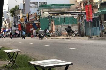 Bán 2 lô đất nền 5x16m đường Nguyễn Kiệm, Phường 4, Phú Nhuận, SHR, giá chỉ 3.7 tỷ. Gọi 0901537025
