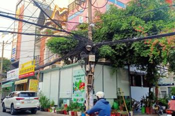 Bán gấp MT Phan Huy Ích, P15, Tân Bình, 8 x 30m, nhà cấp 4 tiện xây mới, HĐT: 60 triệu. Giá: 28 tỷ