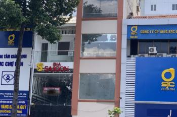 Căn nhà siêu vị trí, căn mặt tiền vòng xoay An Dương Vương, quận 5