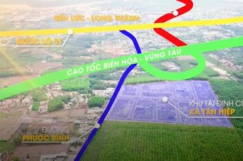 Bán đất tại xã Phước Bình, có ONT, sổ hồng riêng, cạnh kho xưởng, giá 1.8 triệu/m