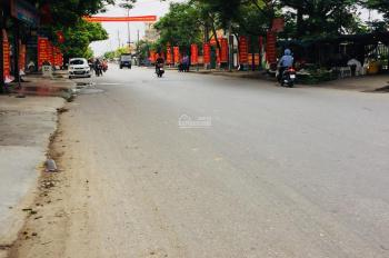 Bán lô đất cực rẻ mặt đường 351 kinh doanh buôn bán tốt, gần UBND xã Hồng Thái. LH: (0356) 222 135