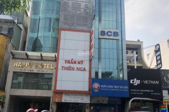 Nhà 5 tầng mặt tiền đường Phan Đăng Lưu (4,5 x 20m) cho thuê 90tr/th, có thang máy. Giá 25 tỷ
