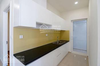 Bán căn hộ 1PN Moonlight quận Bình Tân, giá 1 tỷ 950 bao 102%