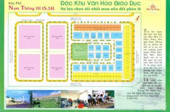 Bán gấp lô đất dự án Nam Thông 3 P.Tân Phú, Q.7, kế trường Lê Văn Tám, giá 32tr/m2. LH 0796964852