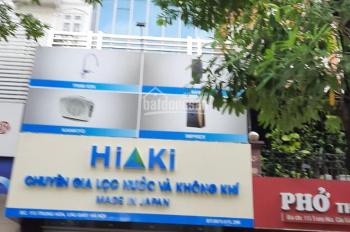 Cho thuê nhà mặt phố Khâm Thiên, Đống Đa mới đẹp, hiện đại, DT 100m2 x 4T, MT 4,5m. Giá 45tr