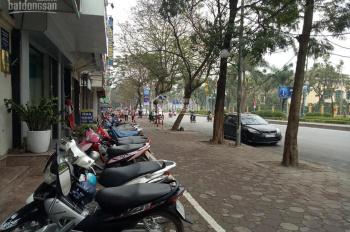 Bán nhà Hoàng Quốc Việt, mặt phố, vỉa hè, kinh doanh sầm uất, 65m2 chỉ 14 tỷ
