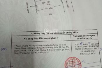 Bán nhà trệt lửng KDC Dầu Khí, đối diện cổng chính BV Nhi Đồng, cách nvc 300m DT 5mx13,5m 67m2 thổ