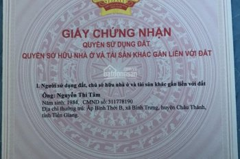 Cần bán gấp 12 ha (12 công) Tân Phước Tiền Giang. Liên hệ: 0915.33.7878 Tâm