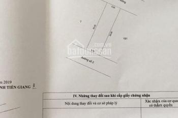 Cần bán gấp 3 nền, do nợ ngân hàng ngay ngã 4(đèn xanh,đỏ...) chợ Tân Phước, Tiền Giang