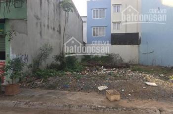 Cần tiền bán gấp đất MT Phạm Hữu Lầu,Phường Phước Kiển, Nhà Bè, gần UBND, SHR, XDTD, 1,6 tỷ/82m2