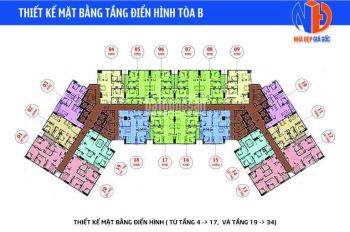 Tôi cần bán gấp chung cư IA20 Ciputra căn 1609 tòa A1 DT 110m2 giá 23tr/m2, LH 0904516638