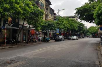 Hàng hiếm phố Long Biên 1, khu kinh doanh sầm uất, diện tích 80m2 chỉ 12 tỷ, LH 093 454 1982
