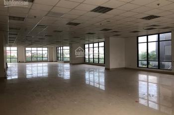 Tòa nhà Hàm Nghi cho thuê sàn 250m2 phù hợp văn phòng, hội thảo, showroom