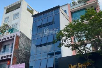 Mặt tiền nhà nguyên căn - Điện Biên Phủ 420m2, phường 1, Quận 3, TP HCM