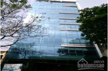 Cho thuê văn phòng Quận 1 giá rẻ - NDT Perfect Building, DT 120m2, giá 45 triệu/tháng LH 0763966333