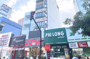 Bán building MT đường Bạch Đằng, P15, Bình Thạnh, 5.5m*19m, nhà 9 lầu, giá 36 tỷ, thuê: 130tr/th