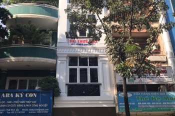 Bán nhà mặt tiền vị trí đẹp ngay góc Nguyễn Trãi, DT: 4x17m, 4 lầu, giá 28,5 tỷ thương lượng